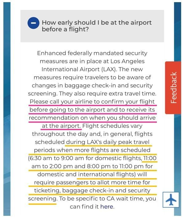 ロサンゼルス空港公式サイトの推奨到着時間