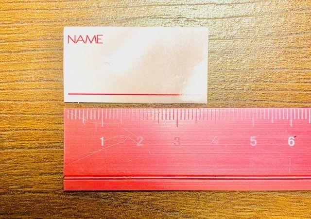ラベルの大きさを測る