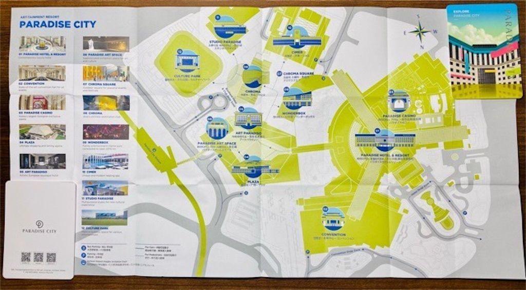 パラダイス・シティのマップ