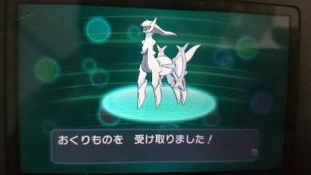 f:id:soltawashi:20150308173835j:image
