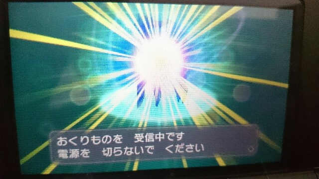 f:id:soltawashi:20150308174728j:image
