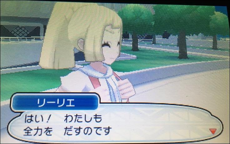 f:id:soltawashi:20161212201949j:plain