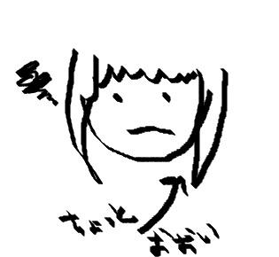 f:id:somaraba:20161027205724j:plain