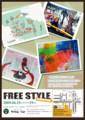 DM・【FREE STYLE】ロゴをデザインしました。
