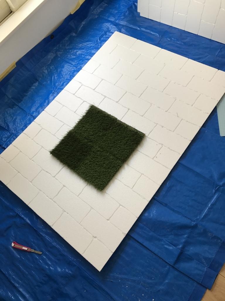 DIY・発泡スチロールレンガの壁・人工芝