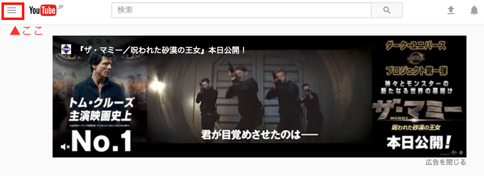 youtube コメント履歴 メニュー