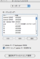 [Mac OS X]Terminal-keyboard