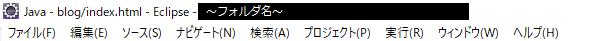 f:id:somegoro:20180115092523p:plain