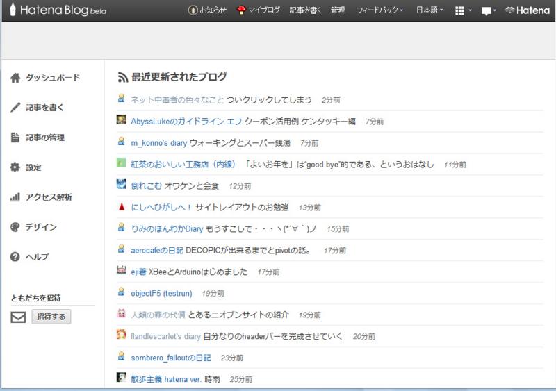 f:id:somei2012:20111230195348j:plain