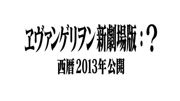 f:id:somei2012:20120101151924j:plain