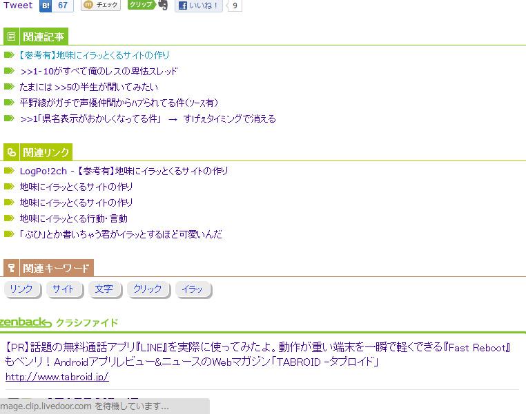 f:id:somei2012:20120104204758j:plain