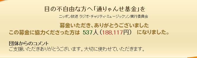 f:id:somei2012:20140313235057p:plain