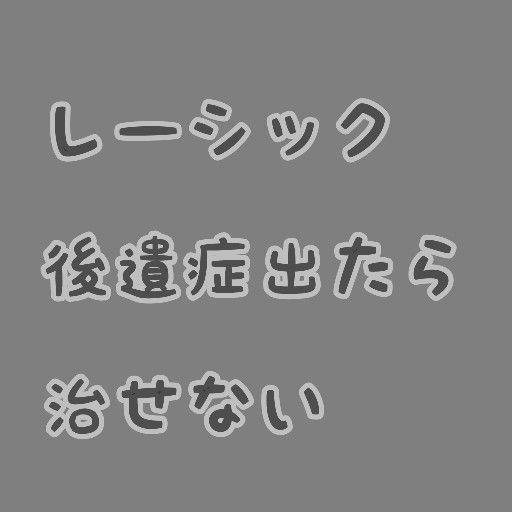 f:id:somei2012:20180612090500j:plain