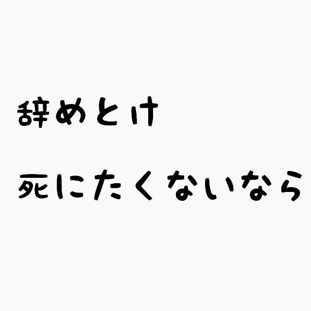 f:id:somei2012:20180620180646j:plain