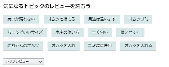 f:id:somei2012:20200119192242p:plain