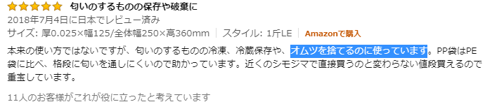 f:id:somei2012:20200119192355p:plain