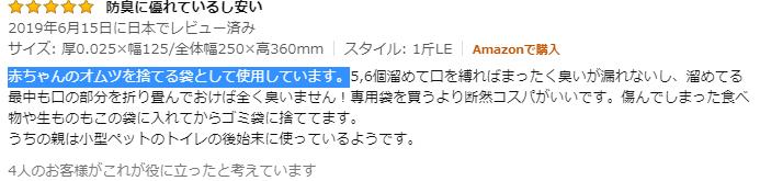 f:id:somei2012:20200119192504p:plain