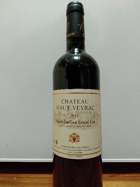 巴工業の優待ワイン