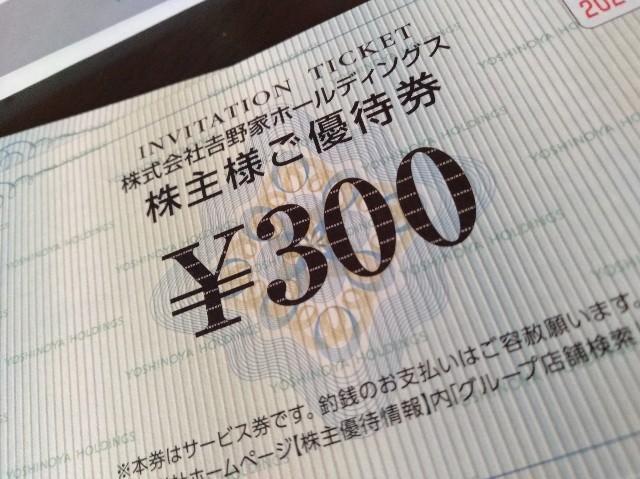 f:id:somei2012:20200627212003j:plain
