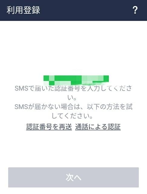 f:id:somei2012:20200919083913j:plain