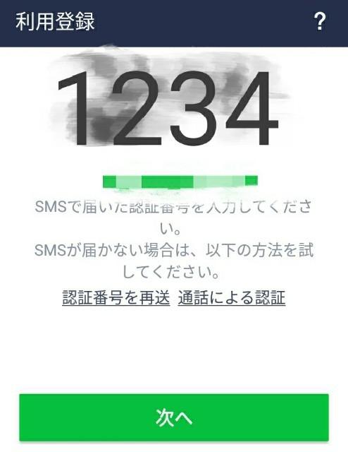 f:id:somei2012:20200919093638j:plain