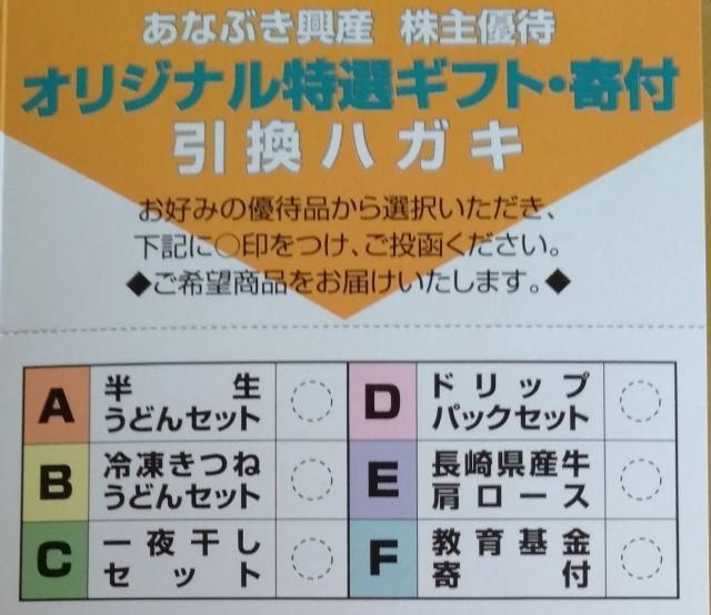 f:id:somei2012:20201025214459j:plain