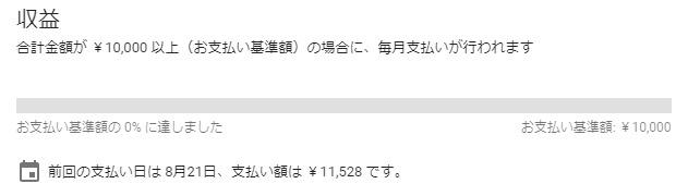 f:id:somei2012:20210827070529p:plain