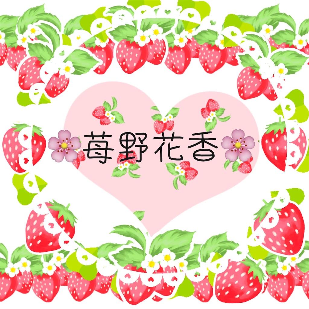 f:id:someiyoshino3939:20170425161027j:image