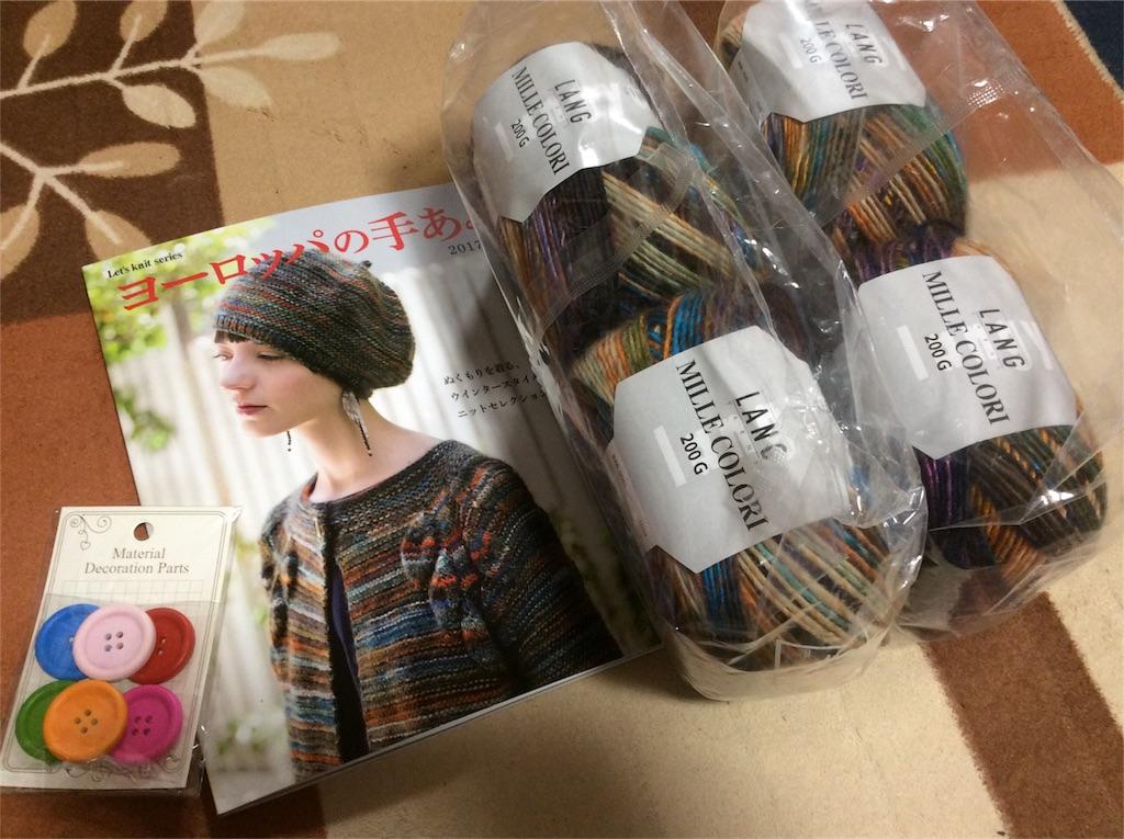 f:id:someiyoshino3939:20171031165932j:image