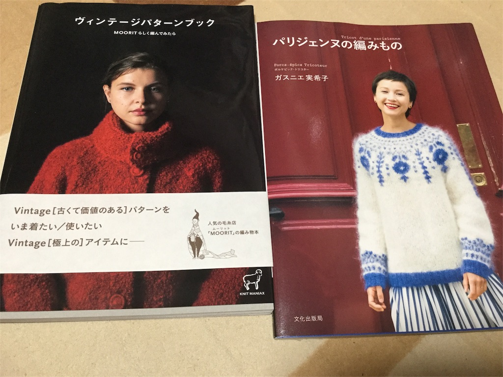 f:id:someiyoshino3939:20171101164250j:image
