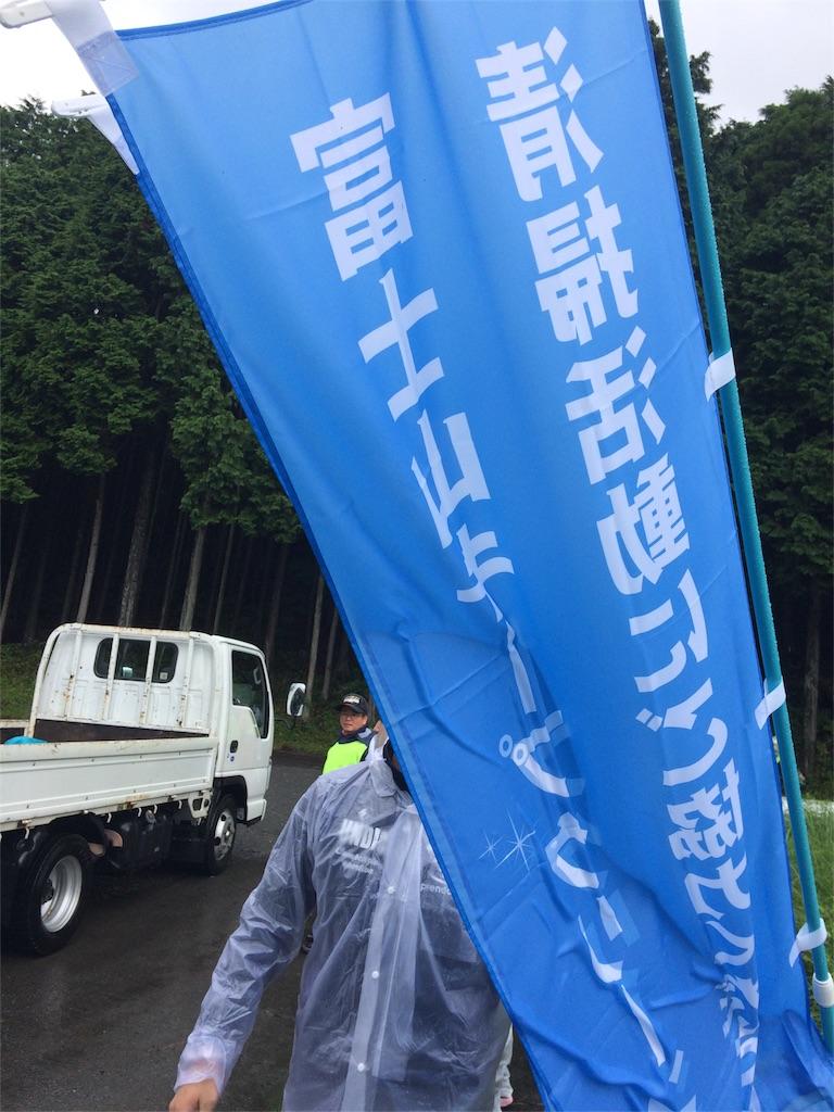 f:id:somejiro:20160922150152j:image