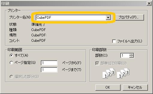 f:id:somekaosanai:20170216001332p:plain