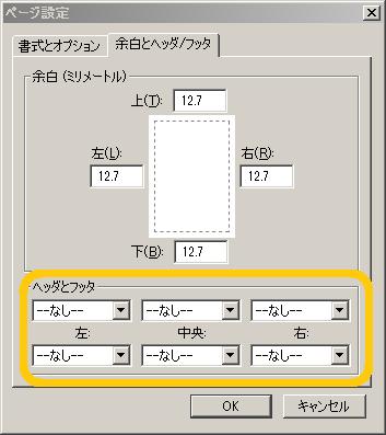 f:id:somekaosanai:20170216001928p:plain