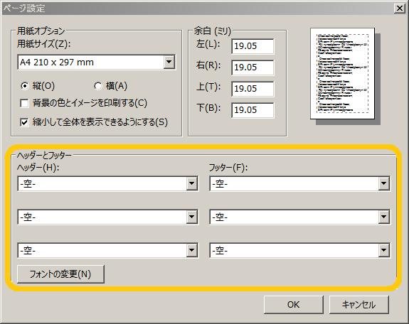 f:id:somekaosanai:20170216002141p:plain