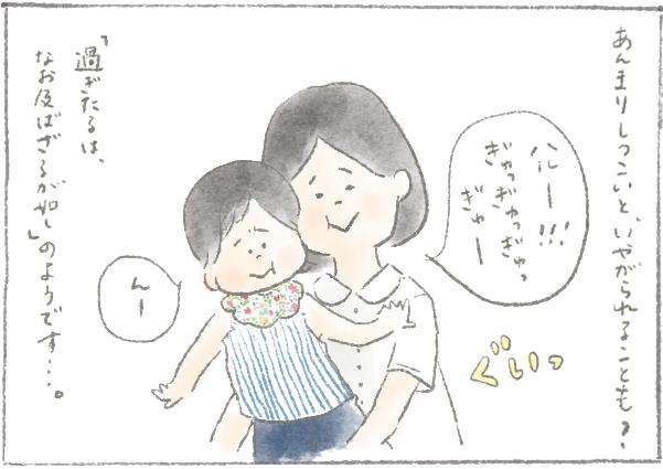 f:id:someyakaoru:20160821104729p:plain