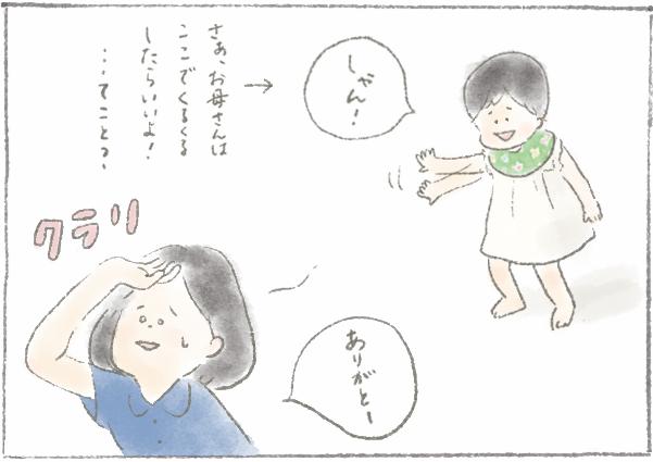 f:id:someyakaoru:20160828234537p:plain