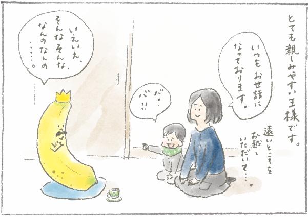f:id:someyakaoru:20161025224506p:plain