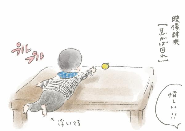 f:id:someyakaoru:20161216155840p:plain