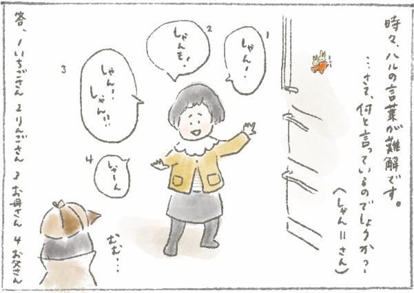 f:id:someyakaoru:20170222112526p:plain