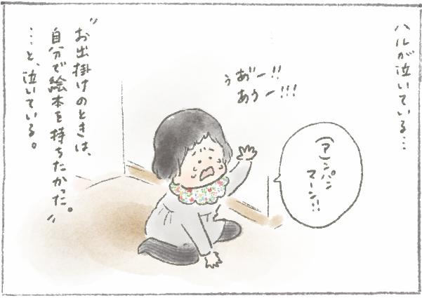 f:id:someyakaoru:20170307092054p:plain