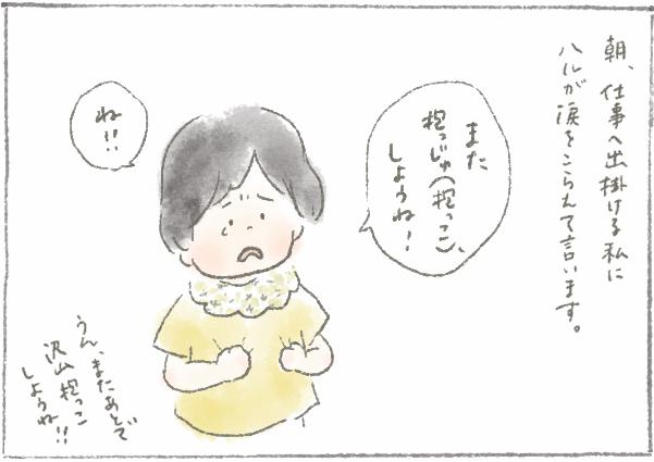 f:id:someyakaoru:20170722165349p:plain