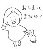 f:id:someyakaoru:20171219162017p:plain