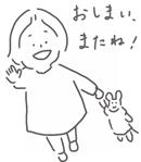 f:id:someyakaoru:20171227201612p:plain