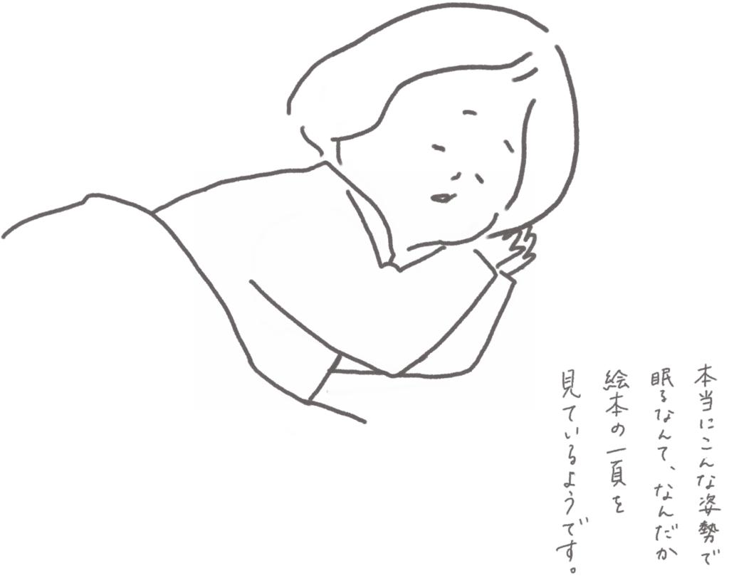 f:id:someyakaoru:20180119225910p:plain