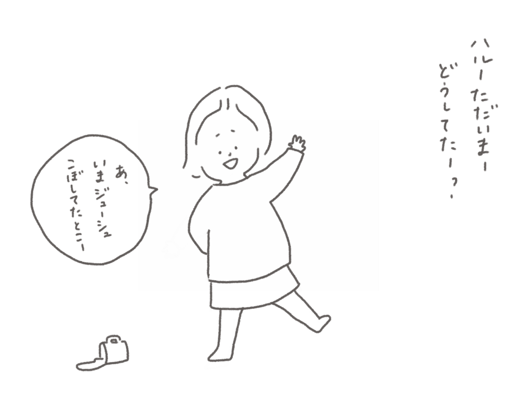 f:id:someyakaoru:20180205154132p:plain