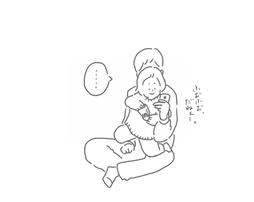 f:id:someyakaoru:20180306203510p:plain