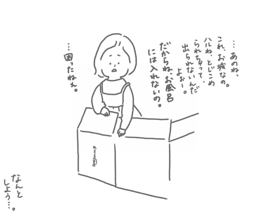 f:id:someyakaoru:20180325162526p:plain