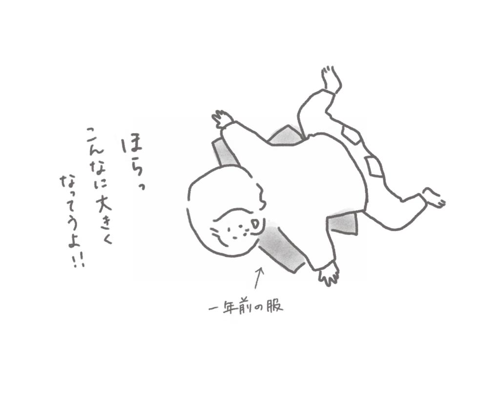 f:id:someyakaoru:20180415100947p:plain