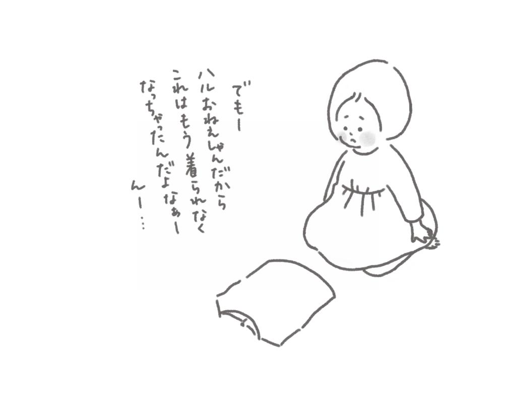 f:id:someyakaoru:20180419233126p:plain