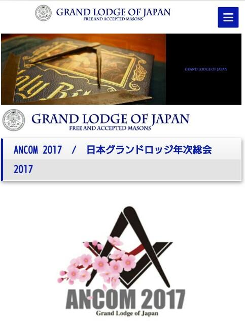 f:id:somin753:20170203080133j:plain